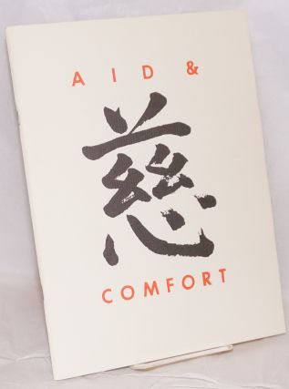AID & Comfort II: Bay Area restaurants, hotels, and the University of California at Berkeley...