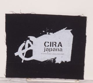 CIRA JAPANA [cloth patch, together with explanatory leaflet