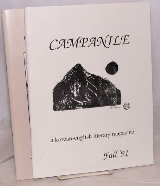 Campanile: Korean English Literary Magazine [two issues: Fall 1991, Spring 1992