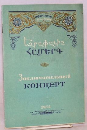 Zaklyuchitel'nogo konsert [Program booklet in Armenian and Russian for a concert on the 35th...