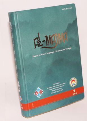 Al-Majma': studies in Arabic language, literature and thought. Volume 2 (January 2010