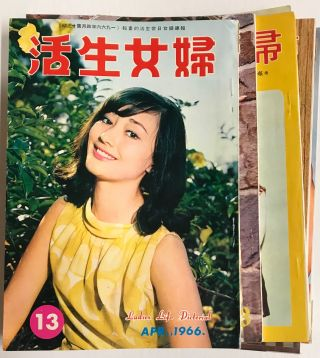 Fu nu sheng huo / Ladies life pictorial [Nine issues