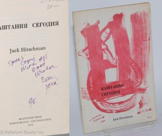 Kashtania Segodnia [cover title in Cyrillic] [personal inscription signed]. Jack Hirschman, Specs...
