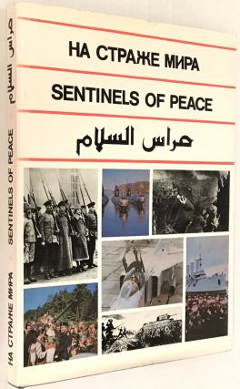 Na straze mira / Sentinels of peace: the Soviet Armed Forces / Hurras as-salam. O. A. Kulis