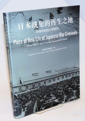 Place of New Life of Japanese War Criminals / Riben zhan fan de zai sheng zhi di. compilers China...