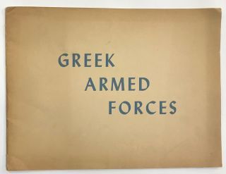 Greek armed forces