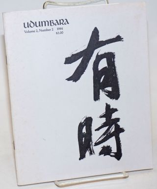 Udumbara, Volume 2, Number 2. Yuko Conniff, Willa Hathaway