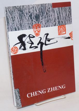 Cheng Zheng: Paintings. Oil Paintings. Ink Paintings. introductory Cheng Zheng . Per Hovdenakk, b.1955.