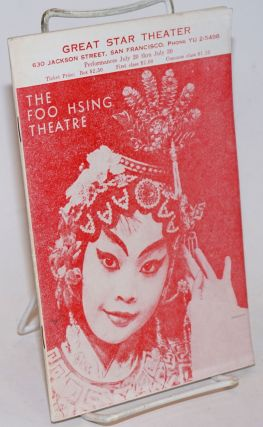 The Foo Hsing Theatre