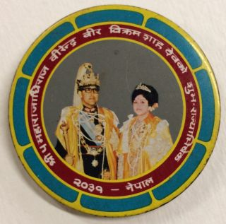 Pinback button for the coronation of King Birendra of Nepal