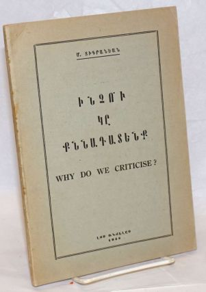 Why do we criticise? / Inch'u ke k'nnadatenk'. M. Dikranian