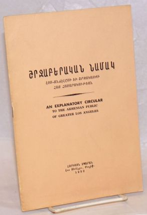 An explanatory circular to the Armenian public of greater Los Angeles