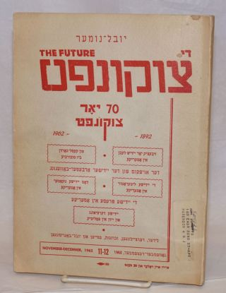 Di Tsukunft / The Future. Nov-Dec. 1962 (Seventieth anniversary jubilee edition