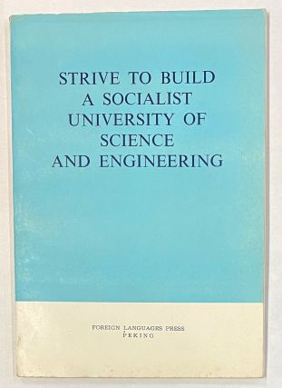 Strive to build a socialist university of science and engineering