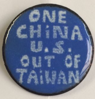 One China / US out of Taiwan [enamel pinback button