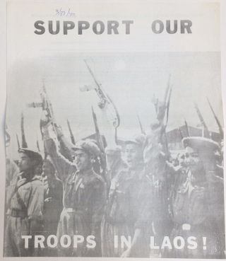 Support our troops in Laos! [handbill depicting Pathet Lao soldiers