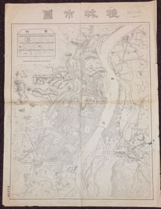 Guilin shi tu [US military reprint of 1934 map of Guilin, China] 桂林市圖