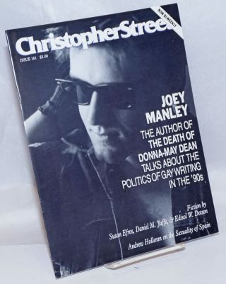 Christopher Street: vol. 14, #5, July 1991, whole #161; Joe Manley interview/ Now Bi-Weekly....