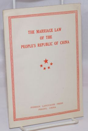 The marriage law of the People's Republic of China