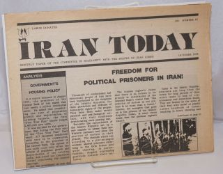 Iran Today. No. 43 (October 1984