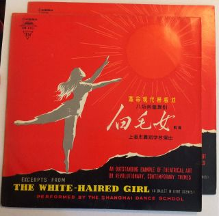Highlights from The White-Haired Girl (a ballet in eight scenes). An outstanding example of...