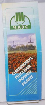 Chernobyl Nuclear Power Plant (tourist brochure