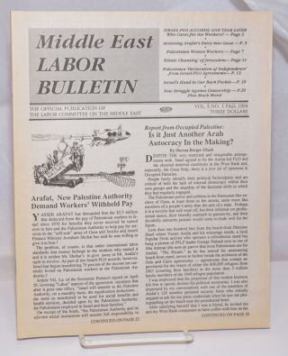 Middle East labor bulletin: Vol. 5, No. 1, Fall 1994