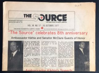 The Source: the Arab voice in North America (Vol. VII no. 17/18 (Oct. 1977