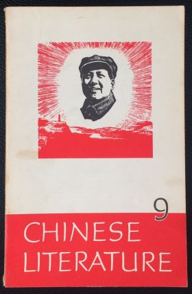 Chinese Literature. (No. 9 for 1967