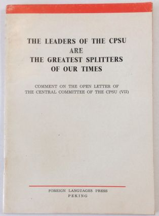 The leaders of the CPSU are the greatest splitters of our times. Comment on the open letter of...