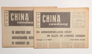 China vandaag [two issues