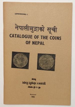 Catalogue of coins of Nepal