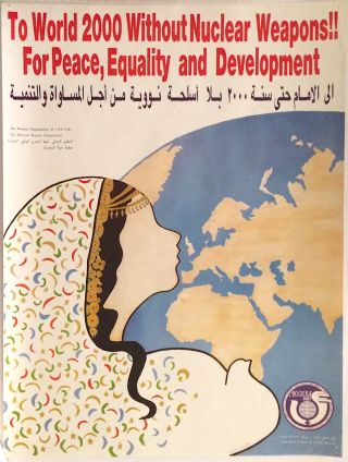 Toward 2000 - Without Nuclear Weapons! For Peace, Equality, and Development [poster for the World...