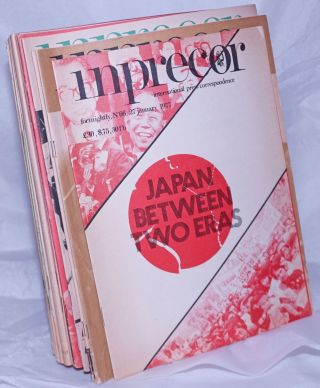 inprecor [1977, limited run] international press correspondence