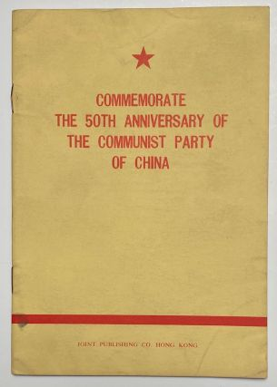 Commemorate the 50th anniversary of the Communist Party of China