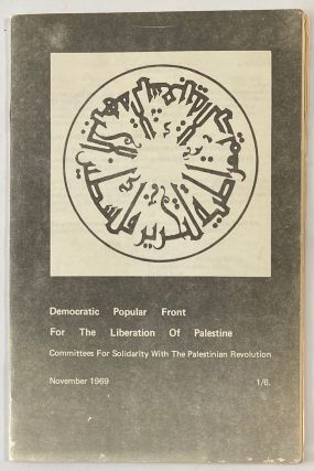 Democratic Popular Front for the Liberation of Palestine