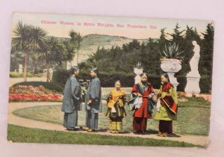 Chinese women in Sutro Heights, San Francisco, Cal. Postcard