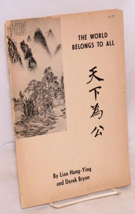 The world belongs to all. Hung-Ying Liao, Derek Bryan