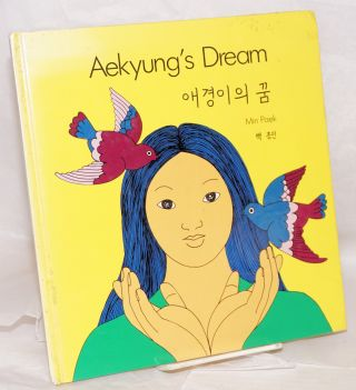Aekyung's dream. Min Paek