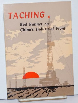 Taching: red banner on China's industrial front